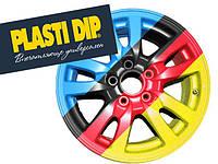 R16 Покраска авто дисков Жидкой резиной Plasti Dip. Цвет: Любой