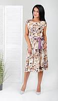 Женское нарядное платье миди с коротким рукавчиком .