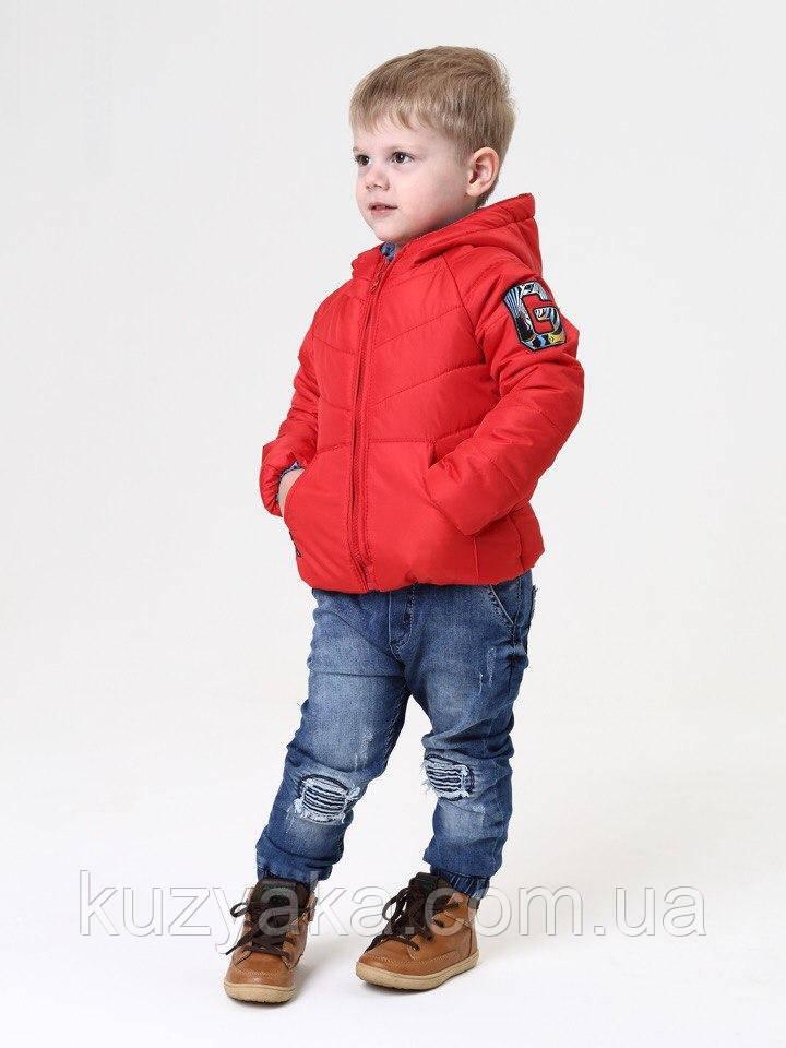 Детская демисезонная красная куртка на рост 110 - 116 см унисекс