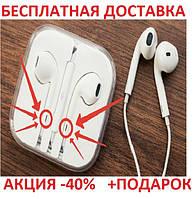 Наушники вставные IPHONE (картон) Наушники для айфона Earpods Вставные наушники Iphone