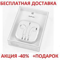 Наушники вставные IPHONE (original size) Наушники для айфона Earpods Вставные наушники Iphone