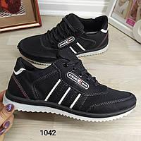 Мужские кроссовки Dago Style, черные, 45р