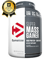 Гейнер DM Super Mass Gainer 2,7кг - chocolate