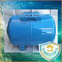 Гидроаккумулятор 50 литров горизонтальный, фото 2