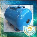 Гидроаккумулятор 50 литров горизонтальный, фото 3