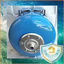 Гидроаккумулятор 50 литров горизонтальный, фото 4