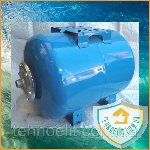 Гидроаккумулятор 50 литров горизонтальный