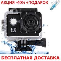 Экшн камера Original size Sports Cam FullHD 1080p 2' экран A7 + монопод для селфи