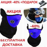 Маска для лица флисовая вело лыжная балаклава зимняя бандана повязка + нож-визитка