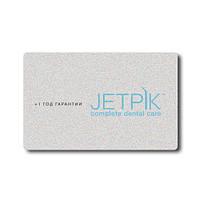 +1 год Гарантии на ирригаторы и зубные центры JETPIK