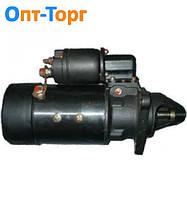 Стартер МТЗ (24В) СТ212А (Д-243, Д-245, Д-260, ЗиЛ-5301)