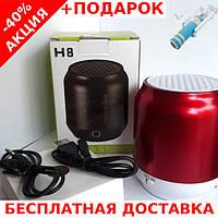 Портативная переносная колонка Hopestar H8 Bluetooth Блютуз акустика + монопод для селфи