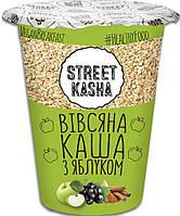 Каша в стакане Street Kasha Овсяная с яблоком 50г (30шт/ящ)