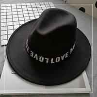 Шляпа женская фетровая Федора LOVE с лентой и устойчивыми полями черная