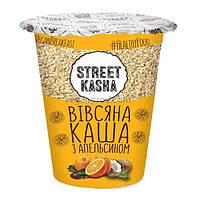 Каша в стакане Street Kasha Овсяная с апельсином 50г (30шт/ящ)