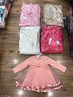 Платье для девочки на 1-5 лет персикового, кораллового, бежевого, молочного цвета с фатином оптом