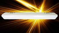 Светодиодный светильник AL 5050 20W, фото 1