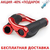 """Эргономичные велосипедные грипсы с алюминиевыми рожками """"фикс"""" (4 расцветки) Красный + селфи-палка"""