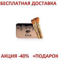 Набор кистей для макияжа Kylie Jenner 12 шт в металлическом футляре Кисти Кайли Дженнер