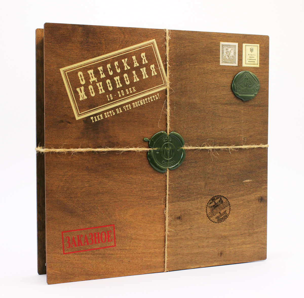 Настольная игра Одесская Монополия Делюкс с блокнотом (VII+ издание Онищенко)