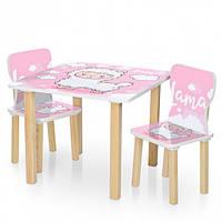 Детский стол и 2 стула лама 506
