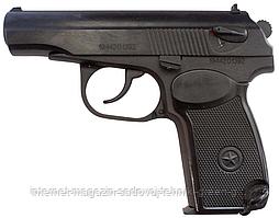 Пистолет шумовой Макарова (ПМ) Р-411