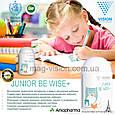 Юниор Би Вайс+ (Junior Be Wise+) - витаминно-минеральный комплекс с йодом и селеном для ребенка, фото 3