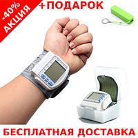 Автоматический тонометр измеритель кровяного давления Blood Pressure Monitor + powerbank 2600 mAh