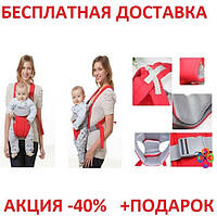 Слинг-рюкзак Baby Carriers BLUE переноски для ребенка, кенгуру, слинг Baby carriers