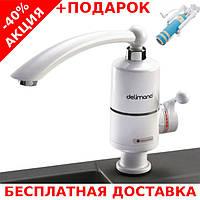 Проточный мгновенный  электрический водонагреватель на кран 3Kw + монопод для селфи