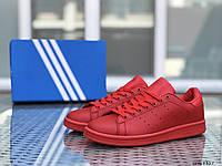 Мужские кроссовки Adidas Stan Smith адидас красные