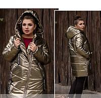 / Размеры 48,50,52,54,56,58,60,62 / Женская зимняя куртка с капюшоном / 717-Металлик