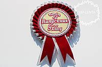 Значек Выпускник 9 го класса бордовый серебром