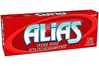 Настольная игра Алиас Скажи иначе (Alias) Игра для вечеринок