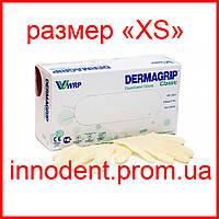 "Перчатки Дермагрип классик Dermagrip Classic (Все размеры) ""XS"" дермагріп"