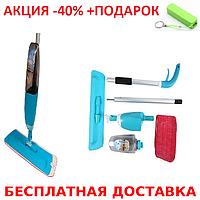 Швабра с распылителем Healthy Spray Mop + повербанк 2600 mAh