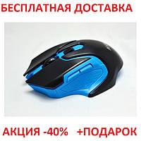 Мышь компьютерная AVAN беспроводная синяя + радио USB Wireless mouse AVAN Original size 1000 dpi