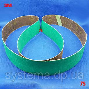 3М™ 577F - Шліфувальна стрічка для гріндер а 50x1500 мм, P80, фото 2