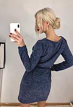 Платье на осень большие размеры с поясом и длинным рукавом темно-синее, фото 2