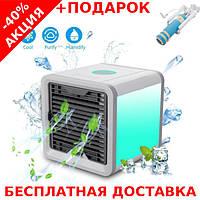 Мобильный кондиционер Arctic Air охладитель воздуха переносной с питанием от USB + монопод для селфи