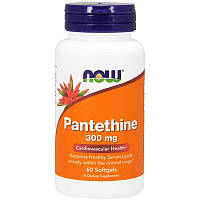 """Пантетин NOW Foods """"Pantethine"""" 300 мг, здоровье сердечно-сосудистой системы (60 гелевых капсул)"""