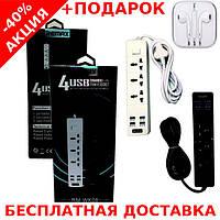 Сетевой фильтр-удлинитель Remax RM-WK08 (35/69)  220V 4 USB 1A,2A + наушники iPhone 3.5