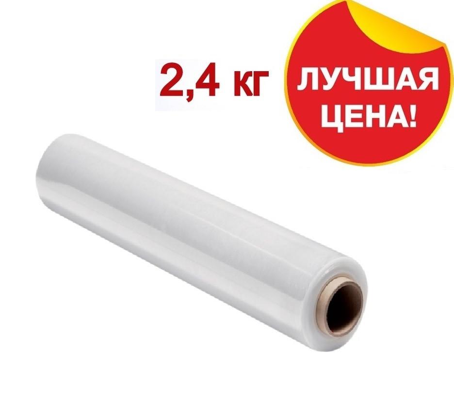 Стрейч пленка 20 мкм - 500 мм × 2,4 кг / 320 м