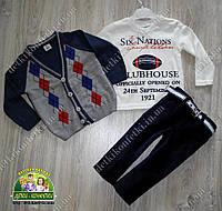 Комплект для мальчика: джемпер+кофточка+брюки