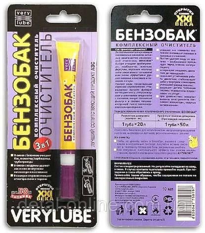 Очиститель Бензобака блистер 10мл, фото 2