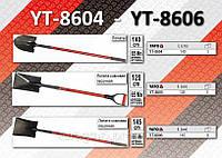 Лопата совковая 1450мм., YATO YT-8606