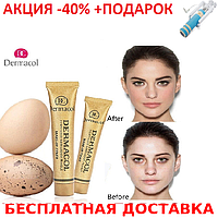 Тональный крем Dermacol Original size Blister case декоративная косметика+Монопод
