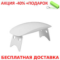 LED лампа для полимеризации гель-лака Sun Mini 6W UV LED Lamp Nail Led  Original size  +Power Bank