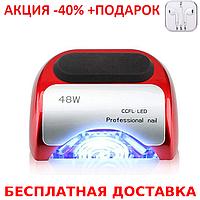 Cветодиодная лампа для сушки гель-лака и nail материалов - UV Lamp 48W Professional Nail System+Наушники