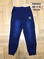 Брюки под джинс с начёсом для мальчиков оптом, Grace, 86-116 см,  № В80393, фото 1